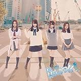 賛成カワイイ!  (CD+DVD) (Type-B) (初回盤)
