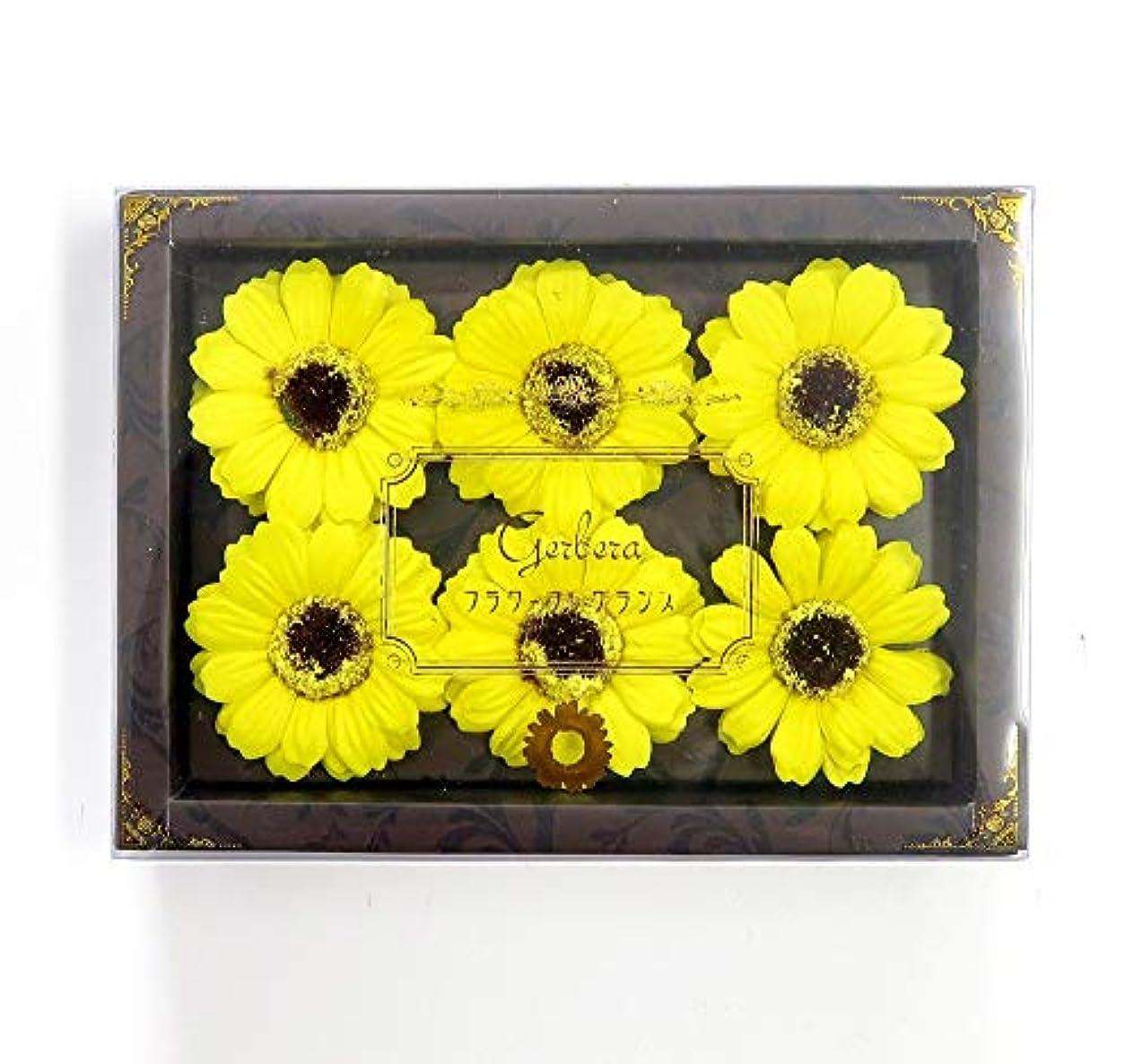 花のカタチの入浴剤 ガーベラ バスフレグランス フラワーフレグランス バスフラワー (イエロー)