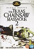 The Texas Chainsaw Massacre Part 2 [DVD] [Import]