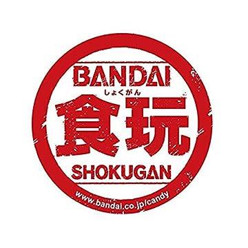 (仮)スタートゥインクルプリキュア キューティーフィギュア3 Special Set 食玩・ガム (スタートゥインクルプリキュア)