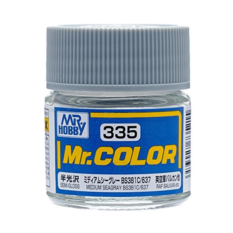 Mr.カラー C335 ミディアムシーグレー BS381C