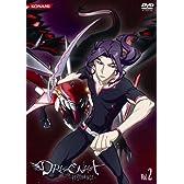 ドラゴノーツ -ザ・レゾナンス- Vol.2 [DVD]