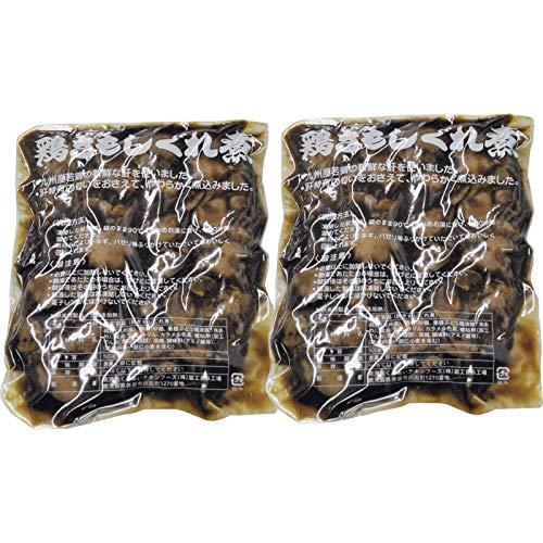 九州産鶏きもしぐれ煮 L-KS500-02 【しぐれに とりきも きゅうしゅう やわらかい 日本産 国産 お取り寄せ グルメ おいしい 美味しい うまい 産地直送】