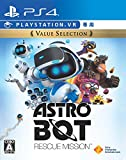 ASTRO BOT:RESCUE MISSION [Value Selection] [PS4]