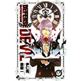 DEFENSE DEVIL(5) (少年サンデーコミックス)
