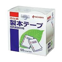 (まとめ) ニチバン 製本テープ〔再生紙〕契約書割印用 50mm×10m 白 BK-5034 1巻 〔×5セット〕