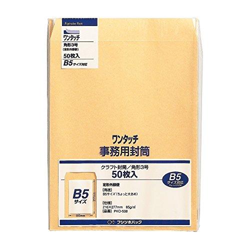 マルアイ 封筒 角3 85g ワンタッチ50枚パック