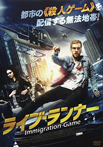 ライブ・ランナー [DVD] -