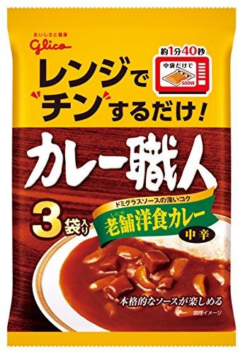 江崎グリコ カレー職人3食パック老舗洋食カレー中辛510g 170g×3 1セット 9食