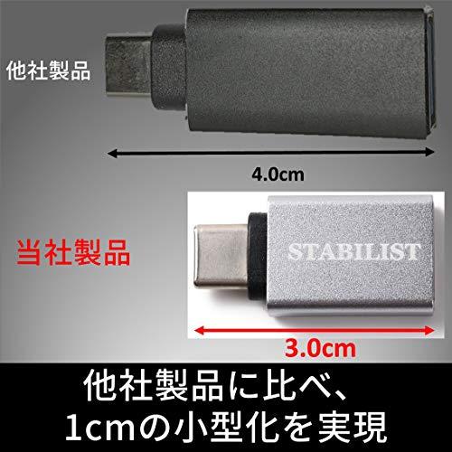 『STAB ILIST usb-type-c-変換 標準USBC変換アダプタ 2個 タイプc type-c usb-a-usb-c変換コネクタ usbc typec 3.1 OTG』の3枚目の画像