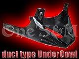 Q-3-2 CB400SF CBX400F CBR400F ダクト付きアンダーカウル 黒