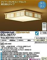 大光電機(DAIKO) LED和風調色シーリング (LED内蔵) LED 46W 昼光色~電球色 6500K~2700K DCL-39777