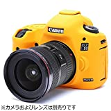 DISCOVERED イージーカバー Canon EOS 5DS / 5DS R/ 5D Mark 3 カメラカバー (オレンジ) 液晶保護フィルム付