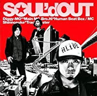 Tokyo Tsushin-Urbs Communication by Soul'd Out (2006-02-08)