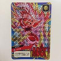 ドラゴンボール 海外製 ファンカード シールタイプ カード スーパーバトル 界王拳 孫悟空 カードダス 特別弾 本弾 キラ プリズム
