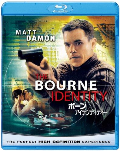 ボーン・アイデンティティー [Blu-ray]