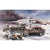 ドラゴン 1/35 ドイツ IV号戦車 G型 LAH師団 ハリコフ 1943 プラモデル
