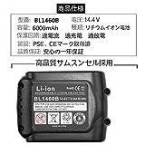 マキタ 互換バッテリー bl1460bマキタ14.4V バッテリー 6.0Ah LED残量表示 マキタBL1440 BL1450 BL1460対応 残量表示付き リチウムイオン電池 大容量 一年保証 【2個セット】 OKEY