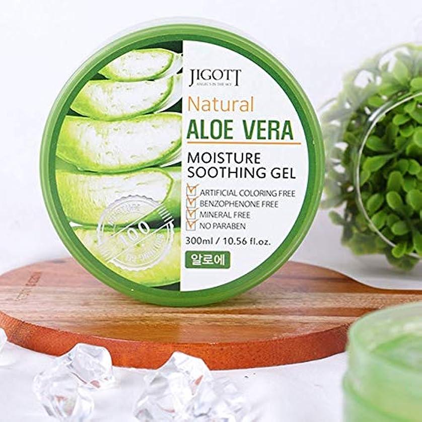JIGOTT 天然アロエベラモイスチャースージングジェル 300ml /さわやか/しっとり Aloe Soothing Gel