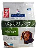ヒルズ プリスクリプション・ダイエット メタボリックス 犬用 ドライ 3kg
