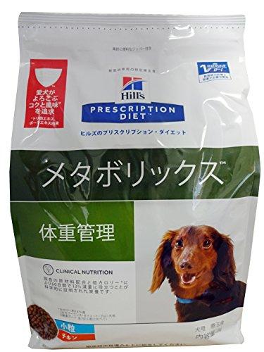 プリスクリプション・ダイエット 療法食 犬用 メタボリックス 小粒 3kg ドライ