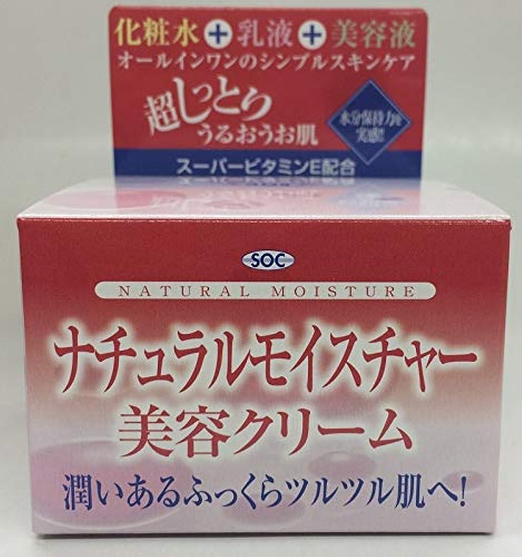 SOC アクアモイスチャー美容ジェル 100g