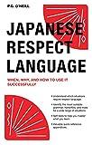 外国人のための敬語入門 -  Japanese Respect Language