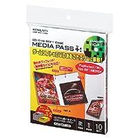 コクヨ CD/DVD用ソフトケース 「MEDIA PASS+」 (トールサイズ1枚収容) (10枚) (黒) EDC-DML1-10D 【3個セット】