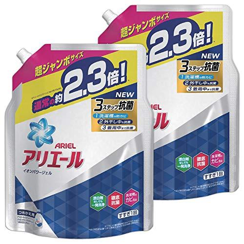 洗濯洗剤 液体 イオンパワージェル 詰替超ジャンボ1.62kgx2個 アリエール P&G SZz673900