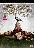 ヴァンパイア・ダイアリーズ 〈ファースト・シーズン〉コレクターズ・ボックス1 [DVD]
