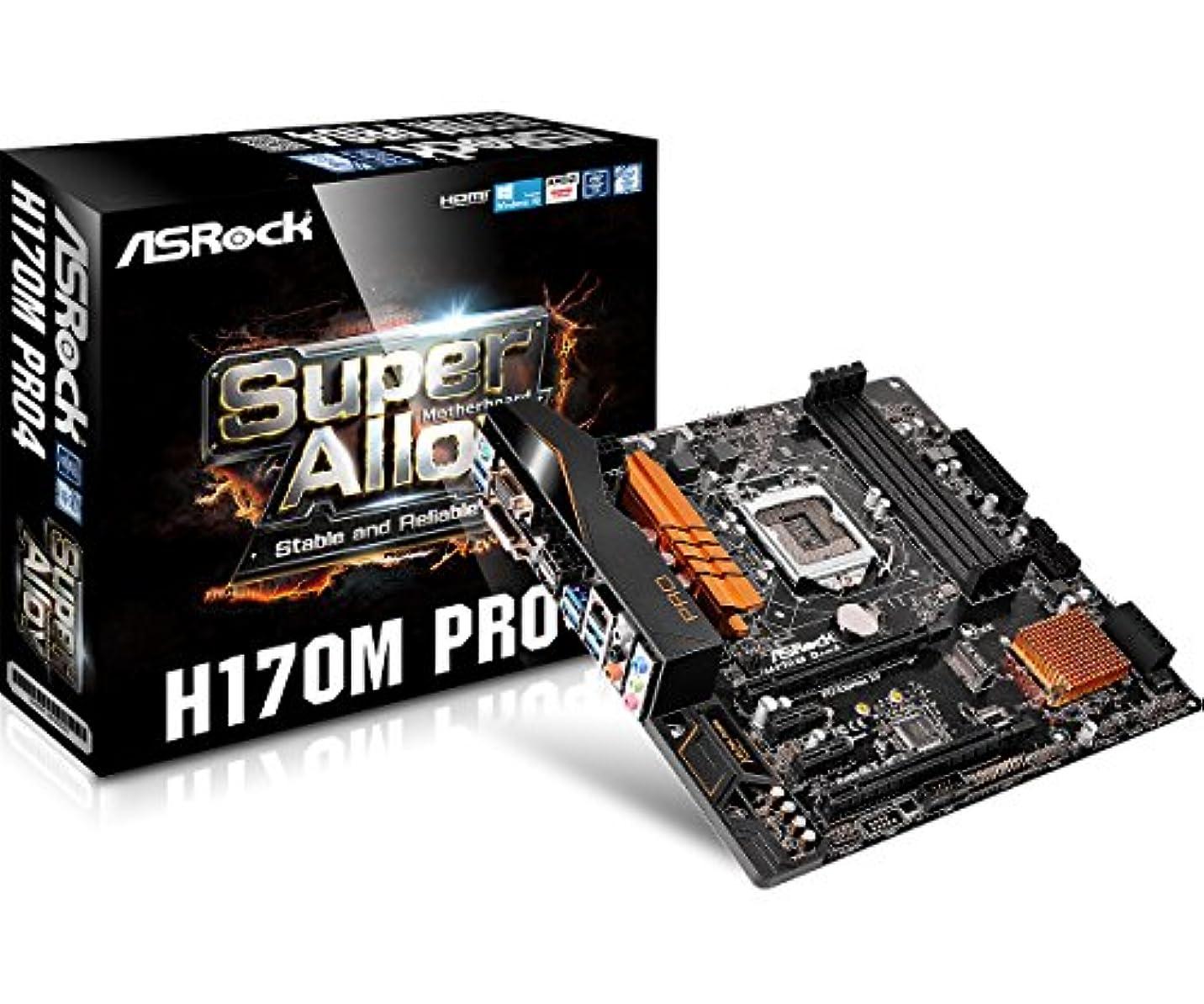 簡単な激しい修正するASRock Intel H170チップセット搭載 MicroATXマザーボード H170M Pro4
