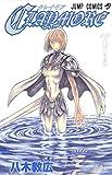 CLAYMORE 7 (ジャンプコミックス)