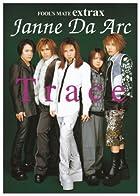 Trace—Janne Da Arc (FOOL'S MATE extrax) [復刻版](在庫あり。)