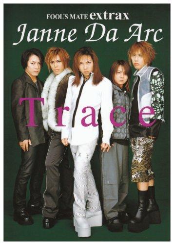 Janne Da Arc【EDEN~君がいない~】歌詞を解説!楽園にいるのに悲しい?忘れられない男心の画像