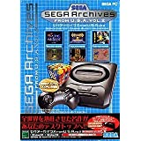 SEGA Archives from U.S.A Vol.2
