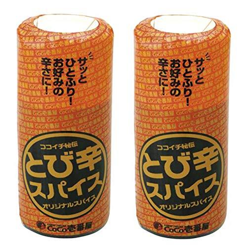 CoCo壱番屋 とび辛スパイス ココイチ秘伝のスパイス (2本セット)