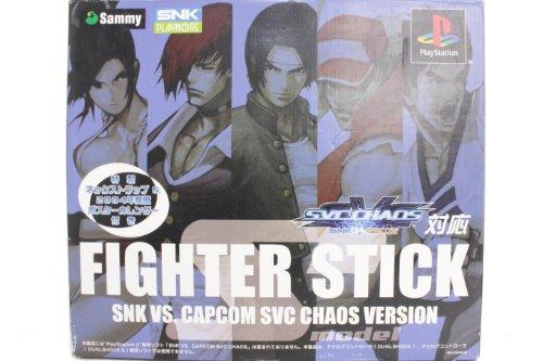 Fighter Stick ~SNK VS CAPCOM SVC CHAOS Version~S model