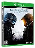 Halo 5: Guardians 予約特典【リコン マークスマンライフル & クラッシュ マークスマンライフル スキン】&【Amazon.co.jp限定】特典【センチネル バトルライフル & ブラッドサースト バトルライフル スキン】 付