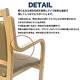 ダイニングチェア 完成品 肘付き 手すり付き 木製 スタッキングチェア 介護椅子 積み重ね ANG-1H-S (ベージュ, 1脚)