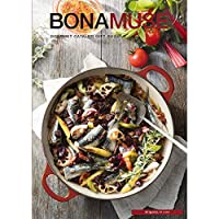 シャディ グルメカタログギフト BONAMUSE (ボナミューズ) アリゴテ 包装紙:グランロゼ