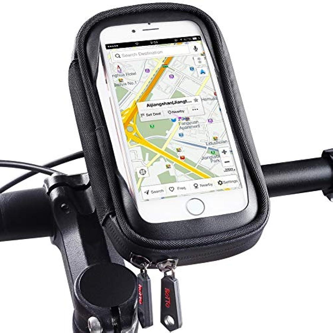 松遺産真剣にROTTO スマホホルダー 自転車 バイク 携帯ホルダー マウント 防水 防塵 360度回転 各種スマホ対応