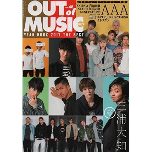 MUSIQ? SPECIAL OUT of MUSIC (ミュージッキュースペシャル アウトオブミュージック) Vol.48 2016年 12月号
