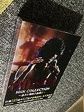 【】 3DVD HIDEKI NHK Collection 西城秀樹 〜若さと情熱と感激と〜