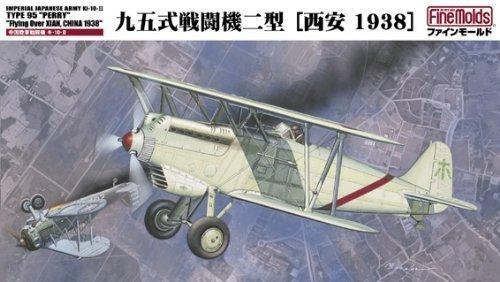 1/48 帝国陸軍戦闘機 キ-10-II 九五式戦闘機二型 「西安 1938」