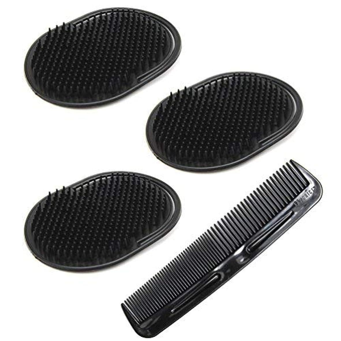 バウンド除外する乞食Luxxii (4 Pack) Hair Scalp Massage Shampoo Palm Brush Massager with 5