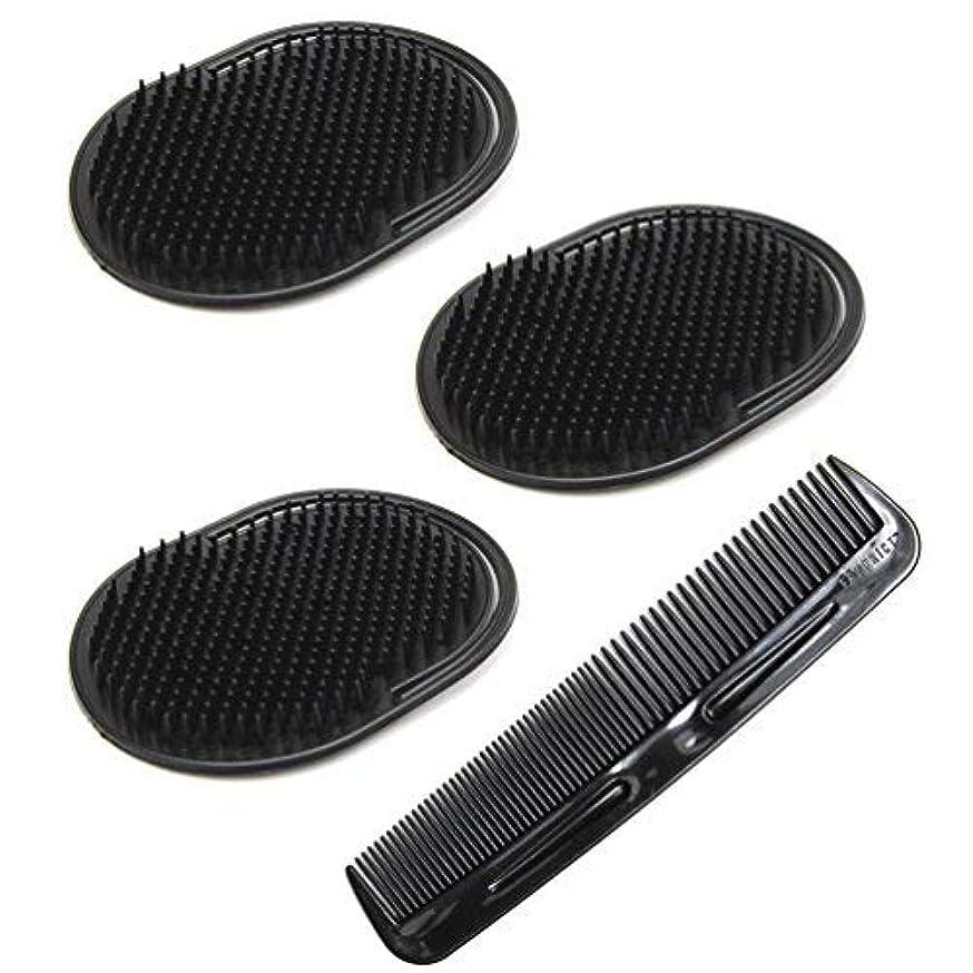 Luxxii (4 Pack) Hair Scalp Massage Shampoo Palm Brush Massager with 5