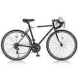 Grandir(グランディール) 700Cロードバイク シマノ21段変速[サムシフター] 2WAYブレーキシステム搭載 フレームサイズ520 Grandir Sensitive ブラック[520]