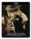 死にゆく者への祈り HDニューマスター版 Blu-ray[Blu-ray/ブルーレイ]