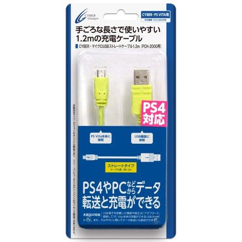 CYBER ・ マイクロUSBストレートケーブル 1.2m ( PCH-2000 用) ライムグリーン