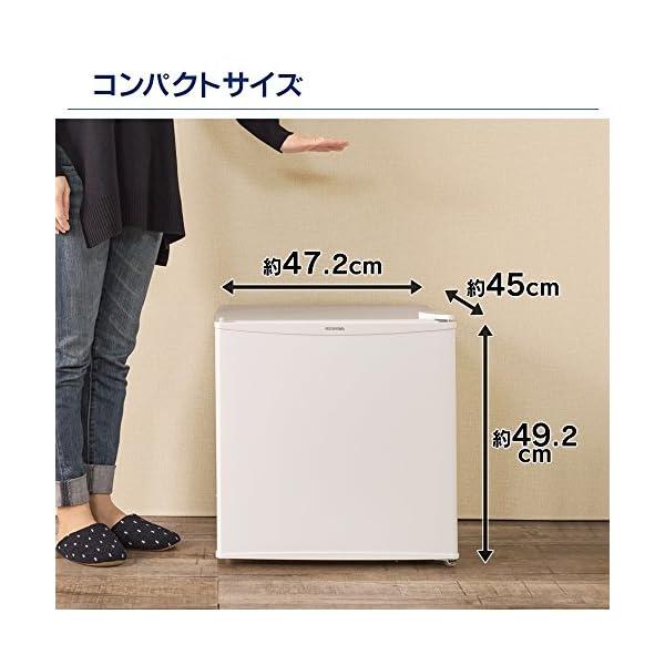 アイリスオーヤマ 冷蔵庫 45L 1ドア 直冷...の紹介画像5